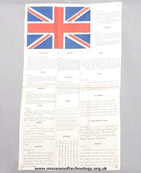 WWII FAR EAST BLOOD CHIT
